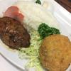 ふじ - 料理写真:洋食ランチ ハンバーグともっちりコロッケ