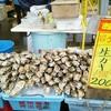 魚売場 森田水産 - 料理写真: