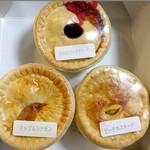 ジェリーズパイ - 三種類購入