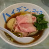 つけ麺屋 丸孫商店 - 料理写真:特製魚貝煮干し中華そば