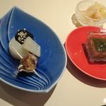 鮨 なかや - 前菜