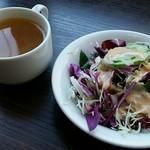 ブレンドマイスターカフェ - サラダ・スープ