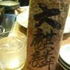 ちゃんこ大麒麟 - ドリンク写真:大麒麟「紫」呑み切りボトル ロック
