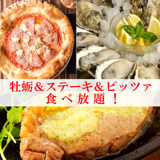 【ご予約はお早めに】ご宴会・歓送迎会・記念日