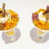 Cafe はらっぱ - 料理写真:秋パフェ(バニラアイス、柿、サツマイモ、カリントウ、みかん)
