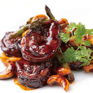 シンガポール料理『アジアンエスニックフード』