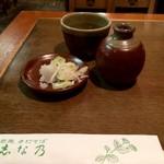 七福 志な乃 - 薬味とつゆ