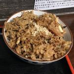 ボンサイ - 炊き込みご飯