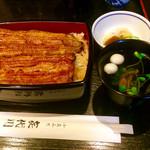 喜代川 - 鰻重・竹・4,320円+肝吸い・270円