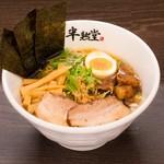 究極の北京飯・らーめん 半熟堂 - 魚介スープをたっぷりと酸かった刈谷淡麗系ラーメン!