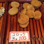 59564065 - 安くて 美味しい コロッケ(*☻-☻*)
