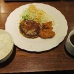 ぐーばーぐ - ランチメニュー「秘伝のソースハンバーグ&唐揚げ」