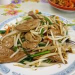 豊華 - ニラレバ炒め