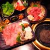 和牛焼肉 うのう - 料理写真: