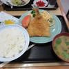 動坂食堂 - 料理写真:アジフライ定食 630円