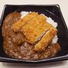 ケンタッキーフライドチキン - 料理写真:ケンタのキーマカレー(700円) トッピングはチキンカツ