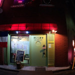 東京パリ食堂 - 外観 裏通りの食堂風