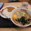 名代 箱根そば - 料理写真:ミニカレーセット+生たまご