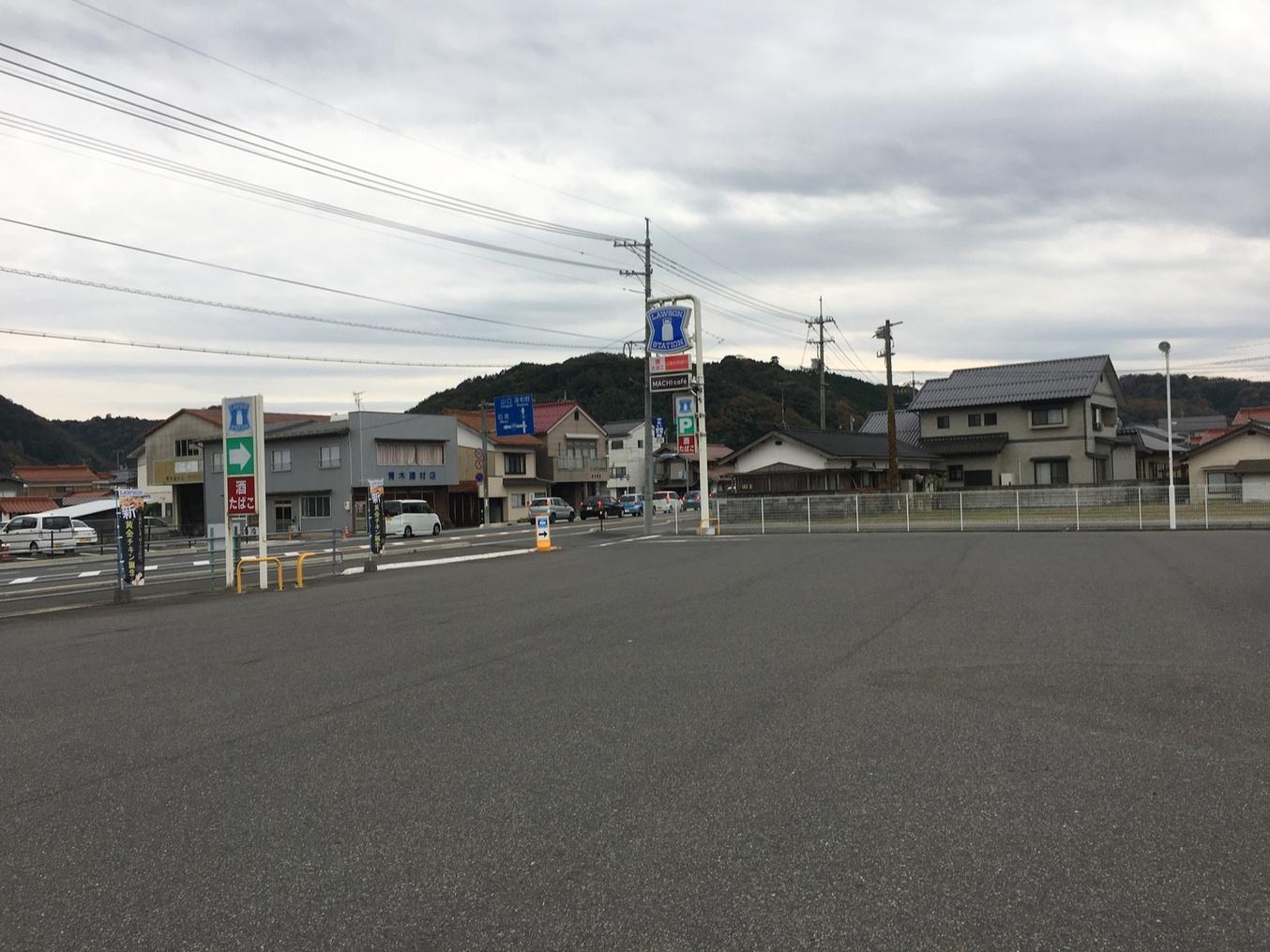 ローソン 益田横田店