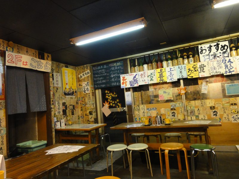 串太郎 鶴舞店
