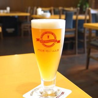 ビアレストラン 門司港地ビール工房 - ドリンク写真:SPECIAL ヴァイツェンストロング