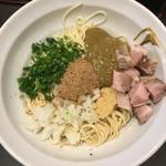 59604097 - 牡蠣の和え玉。牡蠣のペーストは牡蠣のまんま。他のスープも混ぜりゃ良かった