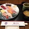 鮨こう - 料理写真:特盛にぎりランチ
