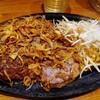 ウッチーズ - 料理写真:ステーキトリプル オニオンフライ