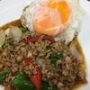 カウケン - 料理写真:パッカオムー(豚挽き肉のバジル炒め)