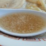 ガンジャ ラーメン - スープ