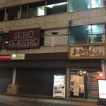 函館あかちょうちん - 2017年4月。