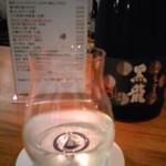 はせがわ酒店  - 2012.12