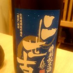 いく昌 - 二世古 特別純米