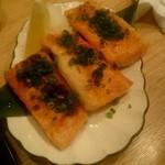 いく昌 - 鮭ハラス