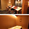 日本料理 翠 - 内観写真:上 テーブル席              下 個室