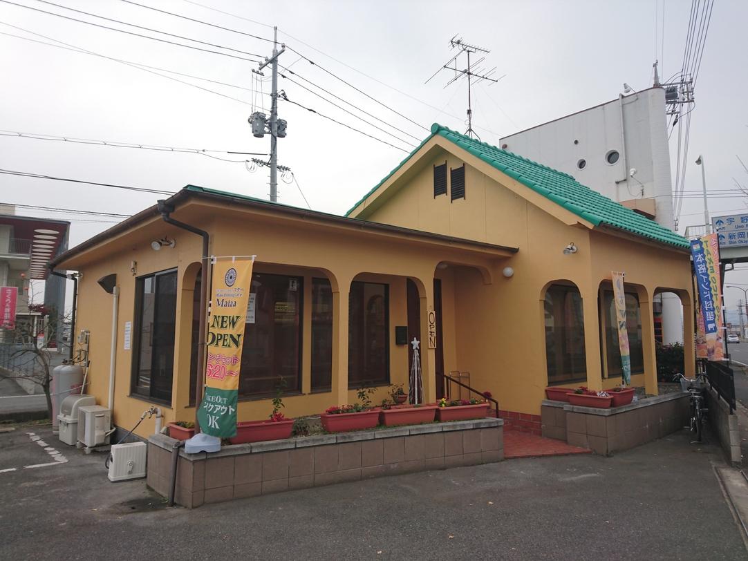 インドダイニングカフェ マター 倉田店