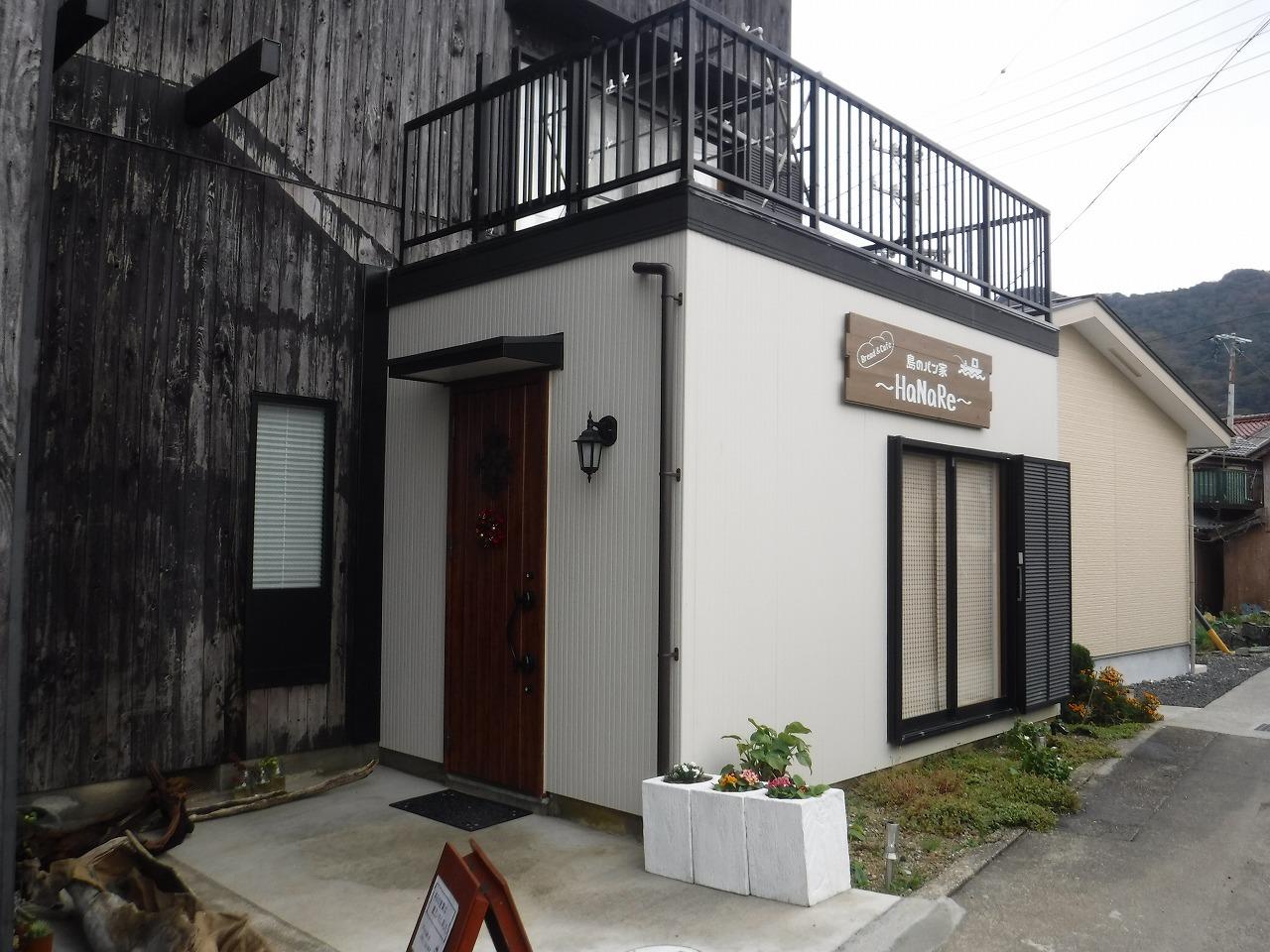 島のパン家 ハナレ