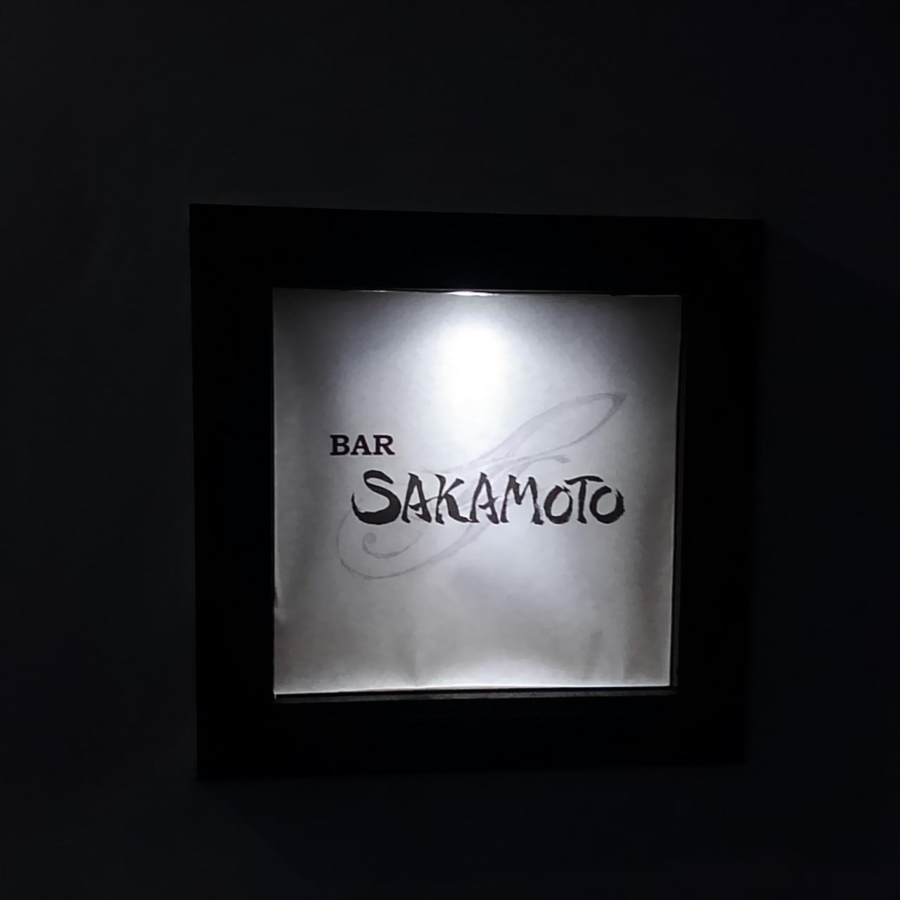 バー・サカモト