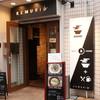 麺屋 KEMURI - メイン写真: