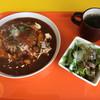 ハグハグ - 料理写真:オムバーグセット 1080円