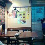 中華レストラン包茶 - 2