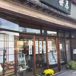 笹屋菓子輔 -