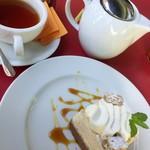 ガーブ モナーク - 平成28年10月10日紅茶のシンフォニー600円税別とホットティー500円税別