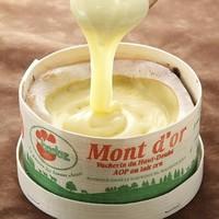 フランス産モンドールAOPの プレミアムチーズフォンデュ