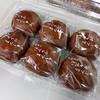 大和屋菓子舗 - 料理写真:ほんのび まんじゅう(6個パック)(2016年12月)