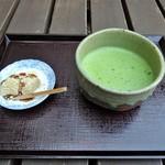 島の茶屋 あぶらや - 抹茶セット(わらび餅)