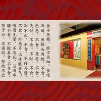 孔子の子孫の中華料理店です。