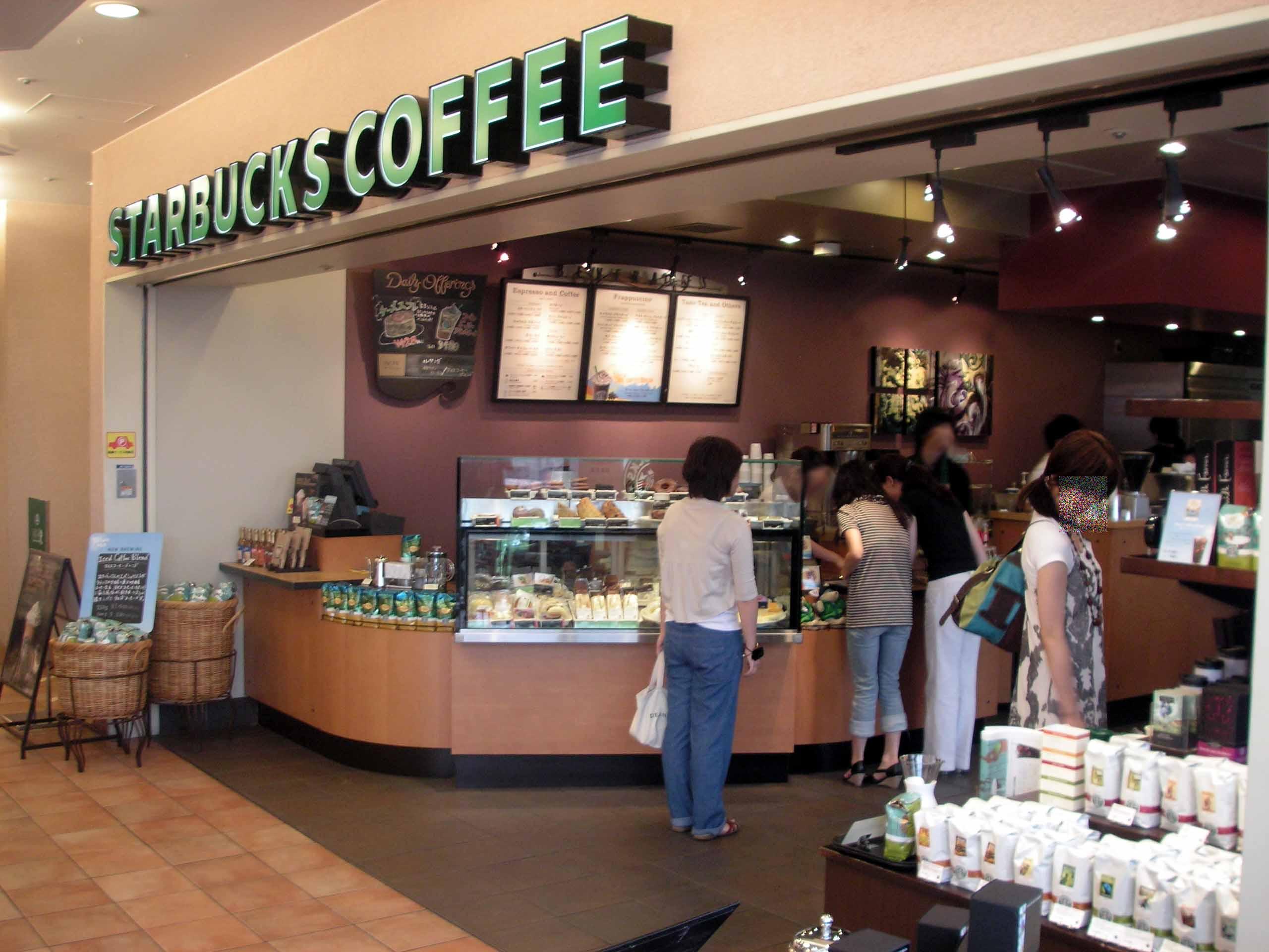 スターバックス・コーヒー アクタ西宮店