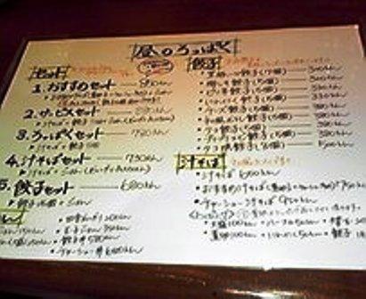 らあ麺と餃子のお店 たか和