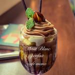 CAFE MANO - モンブランパフェ